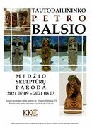 Tautodailininko Petro Balsio medžio skulptūrų paroda