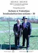 """Fotografijų paroda """"Kelmės ir Vokietijos bendradarbiavimo ryšiams - 30"""""""