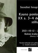 """Stendinė fotografijų paroda """"Kauno ponios ir ponai: XX a. 3-4 dešimtmečio stilius"""""""